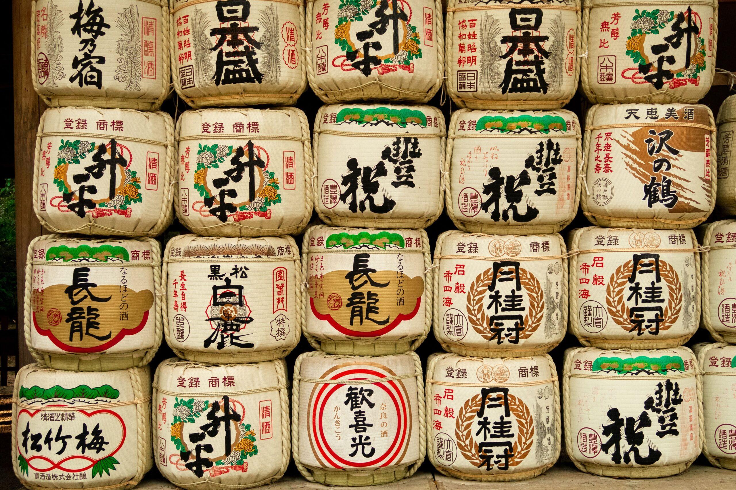 comprar ginebra japonesa